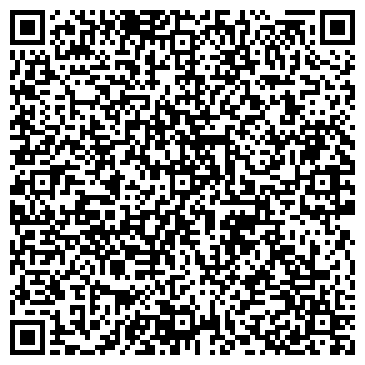QR-код с контактной информацией организации КИСЛОВОДСКИЙ КОМБИНАТ СТРОЙИЗДЕЛИЙ, ОАО