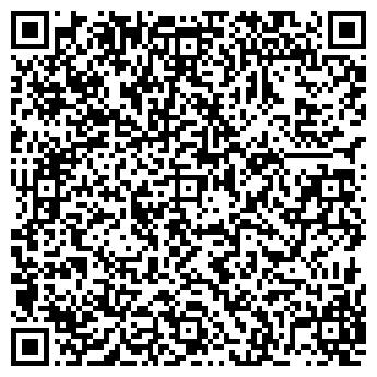 QR-код с контактной информацией организации ЛЕВОКУМСКАЯ МПМК