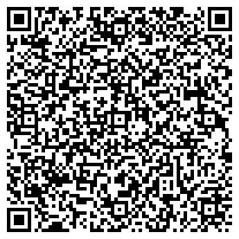 QR-код с контактной информацией организации ЛЕВОКУМСКОЕ, ЗАО