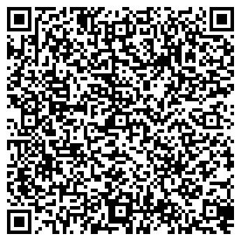 QR-код с контактной информацией организации ЛЕВОКУМЬЯ, ОАО