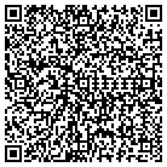 QR-код с контактной информацией организации РА Г. ЛЕРМОТНОВА