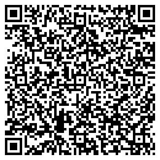 QR-код с контактной информацией организации ЦЕНТРОС