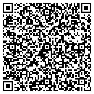 QR-код с контактной информацией организации ВЕЛТА-ТУР