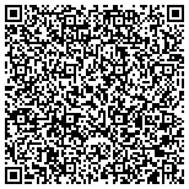 QR-код с контактной информацией организации ЦЕНТР СОЦИАЛЬНОГО ОБСЛУЖИВАНИЯ НАСЕЛЕНИЯ Г. ЛЕРМОНТОВА,, МУ