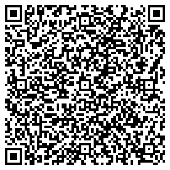 QR-код с контактной информацией организации КАВВАЗИНТЕРСЕРВИС