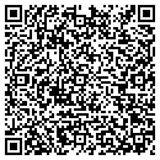 QR-код с контактной информацией организации ЮЭКО-АУДИТ