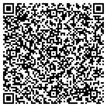 """QR-код с контактной информацией организации ООО Компания """"Дагестанэнерго"""""""
