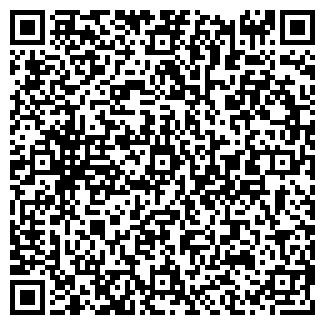 QR-код с контактной информацией организации ОМЕГА СЦ