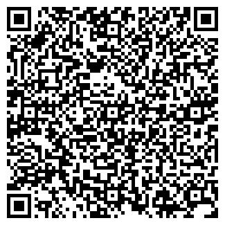 QR-код с контактной информацией организации ДАГЕСТАНКНИГА