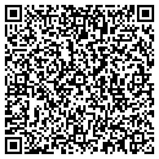 QR-код с контактной информацией организации ДАГНЕФТЬ ПО