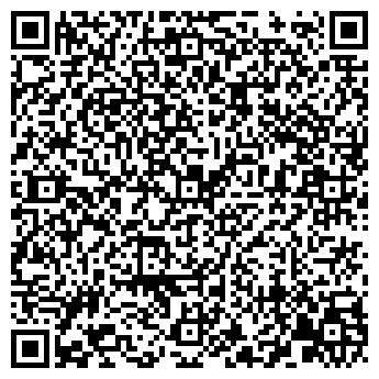 QR-код с контактной информацией организации МАХАЧКАЛИНСКИЙ ПОЧТАМПТ