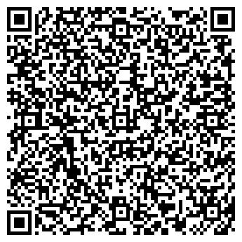 QR-код с контактной информацией организации МАХАЧКАЛИНСКИЙ ХЛЕБОЗАВОД №1