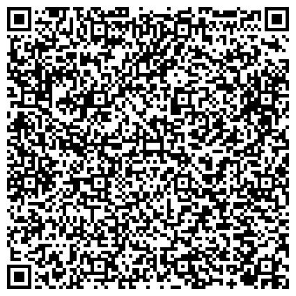 QR-код с контактной информацией организации ДАГЕСТАНСКИЙ РЕСПУБЛИКАНСКИЙ СОВЕТ ВЕТЕРАНОВ ВОЙНЫ, ТРУДА, ВООРУЖЕННЫХ СИЛ И ПРАВООХРАНИТЕЛЬНЫХ ОРГАНОВ