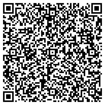 QR-код с контактной информацией организации ДАГЕСТАНСКИЙ ХЛАДОКОМБИНАТ
