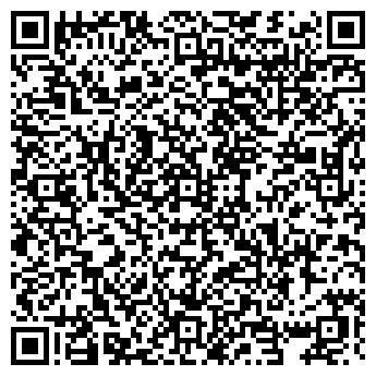QR-код с контактной информацией организации ДАГЕСТАНСКОЕ РАДИО