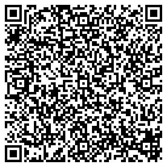 QR-код с контактной информацией организации СПЕЦИАЛИЗИРОВАННОЕ СМУ ПО БЛАГОУСТРОЙСТВУ