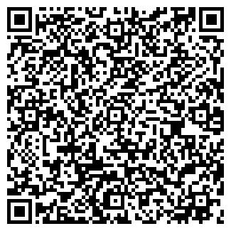 QR-код с контактной информацией организации ОАО ДАГПРОДМАШ
