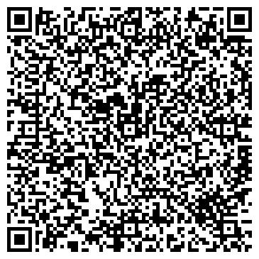 QR-код с контактной информацией организации МАХАЧКАЛИНСКАЯ ТИПОГРАФИЯ № 7