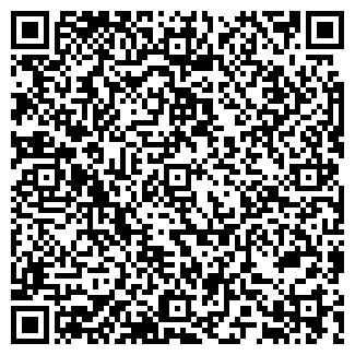 QR-код с контактной информацией организации АНД