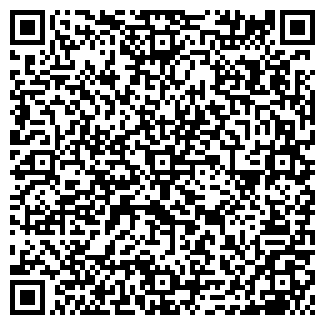 QR-код с контактной информацией организации АС ФИРМА