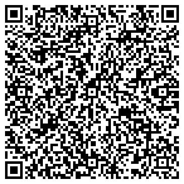 QR-код с контактной информацией организации ДАГЕСТАН ХОРЕОГРАФИЧЕСКИЙ АНСАМБЛЬ
