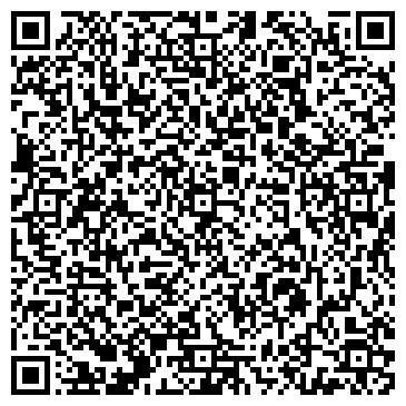 QR-код с контактной информацией организации ДОМ ДЛЯ ВЕТЕРАНОВ И ПРЕСТАРЕЛЫХ