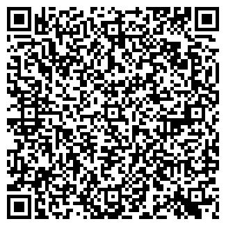 QR-код с контактной информацией организации ЖЭУ № 12