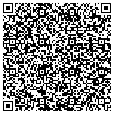 QR-код с контактной информацией организации ЗАВОД МИНЕРАЛЬНЫХ ВОД И БЕЗАЛКОГОЛЬНЫХ НАПИТКОВ