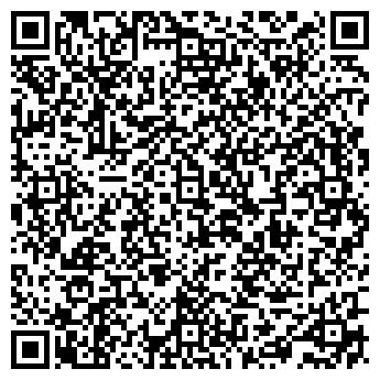 QR-код с контактной информацией организации ЛИДЕР КОМПАНИЯ