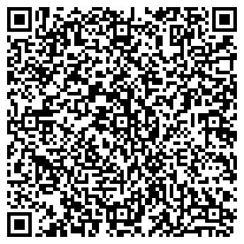 QR-код с контактной информацией организации НАВИГАТОР GSM