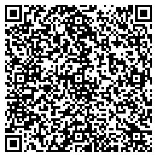 QR-код с контактной информацией организации ООО НАДЕЖНЫЙ ДОМ
