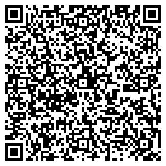 QR-код с контактной информацией организации № 37, МОУ
