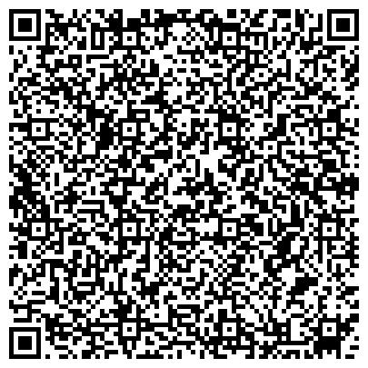 QR-код с контактной информацией организации СВЯТО-СЕРГИЕВСКАЯ ПРАВОСЛАВНАЯ БОГОСЛОВСКАЯ АКАДЕМИЯ