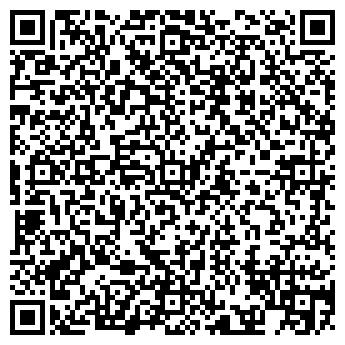 QR-код с контактной информацией организации МАХАЧКАЛЫ АДМИНИСТРАЦИЯ