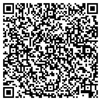 QR-код с контактной информацией организации ГИПС