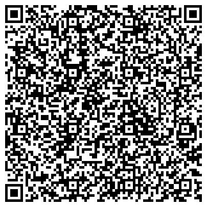 QR-код с контактной информацией организации ОТДЕЛ КОМПЛЕКСНОГО ИСПОЛЬЗОВАНИЯ ВОДНЫХ РЕСУРСОВ РЕСПУБЛИКИ ДАГЕСТАН