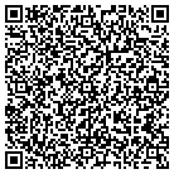 QR-код с контактной информацией организации «Стома-дент»