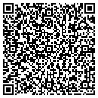 QR-код с контактной информацией организации АКАРА