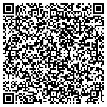 QR-код с контактной информацией организации АЛПЕН ГОЛД ФАБРИКА