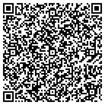 QR-код с контактной информацией организации АРБИТРАЖНЫЙ СУД РД