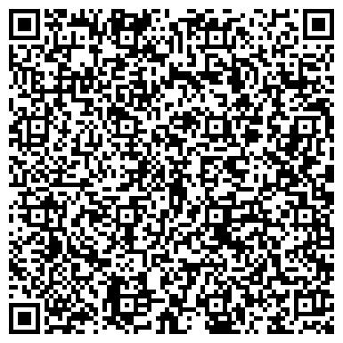 QR-код с контактной информацией организации КАСИЕТ АО КАМВОЛЬНО-ПРЯДИЛЬНАЯ ФАБРИКА