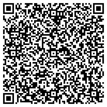 QR-код с контактной информацией организации АЛДАМ ИНТЕРНЕШНЛ