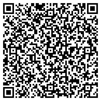 QR-код с контактной информацией организации ВЕЛОНДА