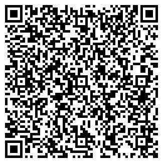 QR-код с контактной информацией организации АРТ - СТУДИО