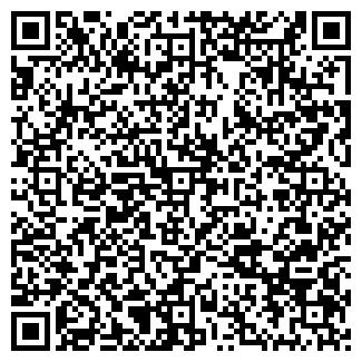 QR-код с контактной информацией организации БЕРЕКЕ ОСОО