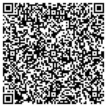 QR-код с контактной информацией организации ДАГВЗРЫВПРОМ СПЕЦИАЛИЗИРОВАННОЕ УПРАВЛЕНИЕ