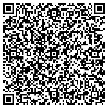 QR-код с контактной информацией организации ДАГБЫТТЕХНИКА
