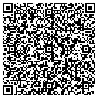 QR-код с контактной информацией организации ДАГЕСТАНСКАЯ ТАМОЖНЯ