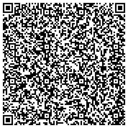 QR-код с контактной информацией организации ДАГЕСТАНСКИЙ ГОСУДАРСТВЕННЫЙ ОБЪЕДИНЕННЫЙ ИСТОРИЧЕСКИЙ И АРХИТЕКТУРНЫЙ МУЗЕЙ