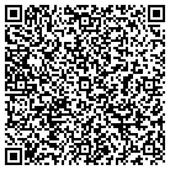 QR-код с контактной информацией организации ДАГСВЯЗЬИНФОРМ, ОАО